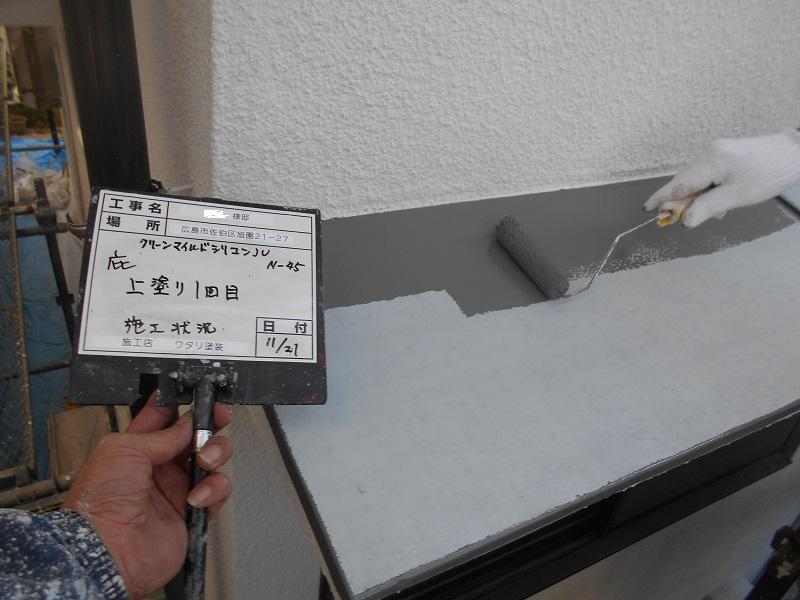 広島市佐伯区にて外壁塗装工事 板金庇の上塗りを行いました